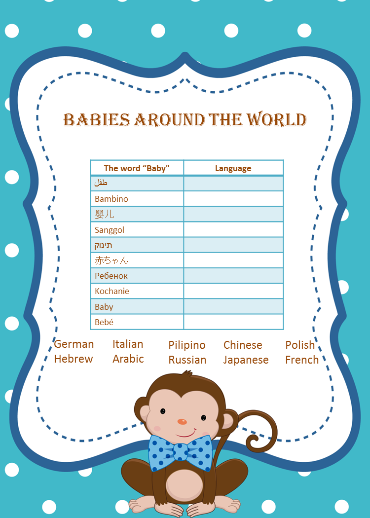Printable Monkey Little Man Baby Shower Bows Around the World Game
